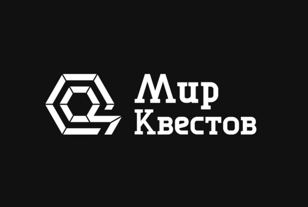 Квесты детей 7 лет новосибирск